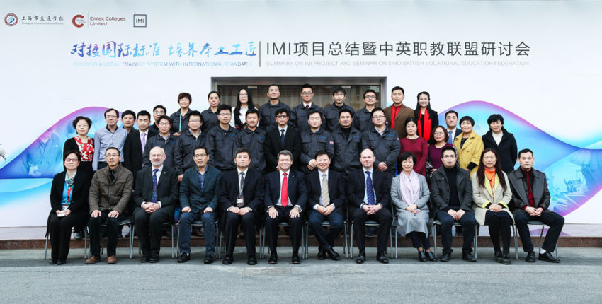 Imi Firsts In China